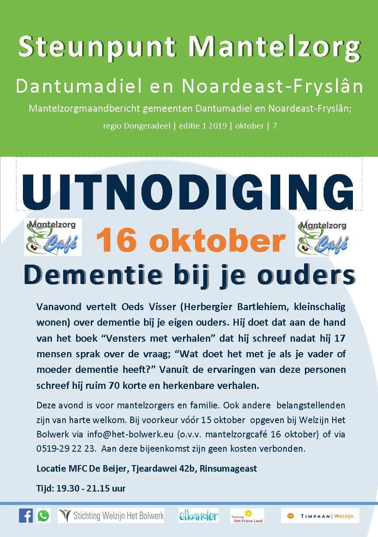 Themabijeenkomst (Dementie bij je ouders) @ Het Bolwerk